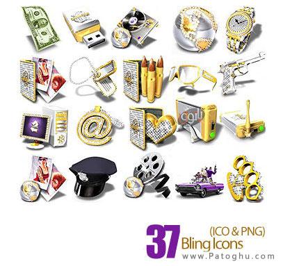 دانلود مجموعه آیکون های متنوع طلایی رنگ - Bling Icons