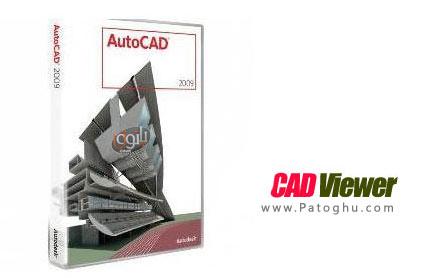 نمایش فایل های اتوکد با نرم افزار CAD Viewer 9.0.A.47 Network Edition