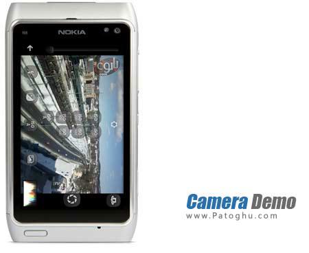 عکس برداری حرفه ای با Camera demo v1.0 – سیمبیان ^۳