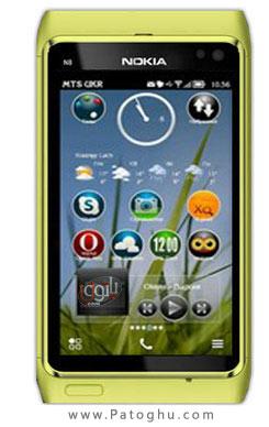دانلود تم بسیار زیبای Glossy Grass Pro – نوکیا Symbian^3