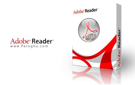 اجرای فایل های PFD با نسخه جدید Adobe Reader X 10.1.3