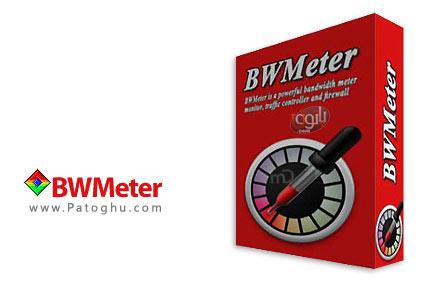 محاسبه سرعت و حجم ترافیک مصرفی اینترنت با نرم افزار توضیحات نرم افزار BWMeter 6.2.0