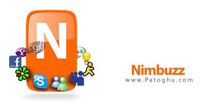 نرم افزار تبادل اطلاعات و چت در اینترنت - Nimbuzz v2.2.0
