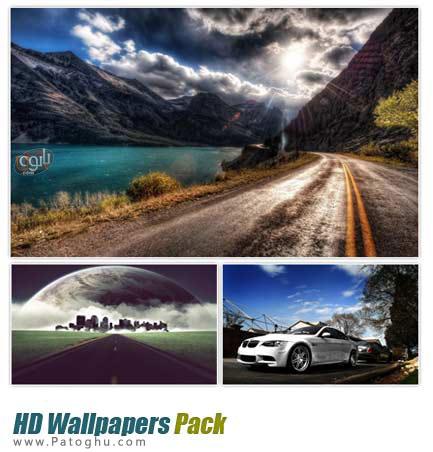 دانلود مجموعه عکس های با کیفیت و متنوع برای پس زمینه دسکتاپ HD Wallpapers Pack
