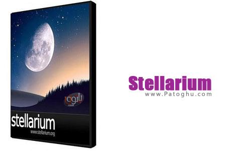 دانلود نرم افزار ستاره شناسی Stellarium 0.11.2 RC1