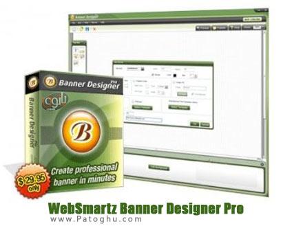 طراحی بنر با نرم افزار WebSmartz Banner Designer Pro 5.1.0.0