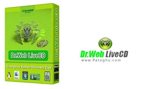 دانلود دیسک نجات آنتی ویروس قدرتمند دکتر وب - Dr.Web LiveCD 6.0.0