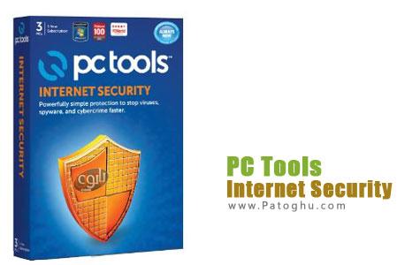 افزایش امنیت در اینترنت با نسخه جدید اینترنت سکوریتی - PC Tools Internet Security 2012 v9.0.0.2286
