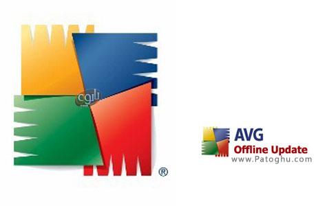 دانلود آپدیت آفلاین و اینترنت سکوریتی ای وی جی - AVG Offline Update