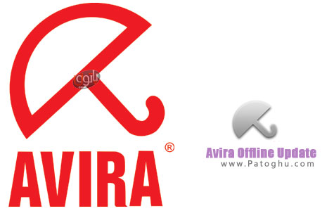 دانلود آپدیت آفلاین آنتی ویروس و اینترنت سکوریتی آویرا - Avira Offline Update