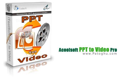 تبدیل فایل پاور پوینت به ویدئو Acoolsoft PPT to Video Pro 3.2.8.5