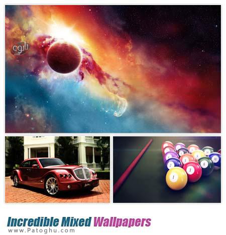 مجموعه ۹۰ پس زمینه متنوع و میکس شده - Incredible Mixed Wallpapers