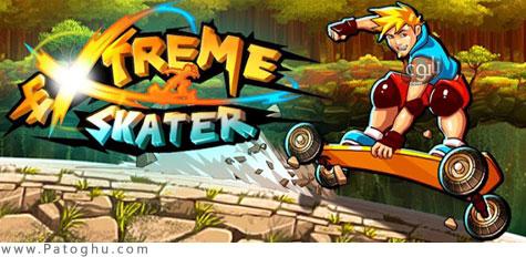 دانلود بازی بسیار جذاب Extreme Skater 1.0.3 - اندروید