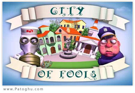 دانلود بازی فکری و مهیج شهر احمق ها - City of Fools v1.0.1.10