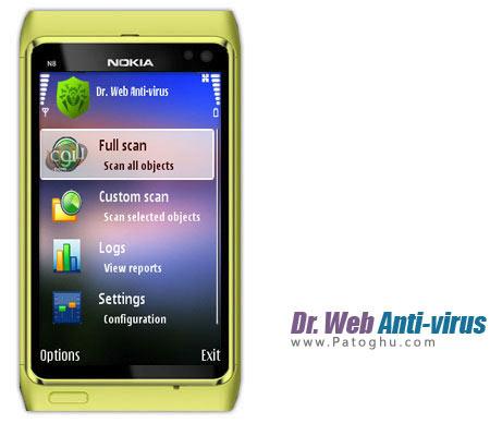 آنتی ویروس دکتر وب نوکیا Dr. Web Anti-virus 6.00 – نوکیا S60v3،v5 و Symbian^3