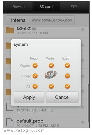 مدیریت آسان فایل های آندروید با نرم افزار Mi File Explorer 2.3.7.31