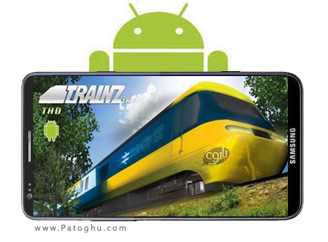 دانلود بازی شبیه ساز رانندگی قطار - Trainz Simulator v1.3.5 - آندروید