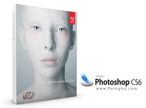 دانلود نسخه جدید فتوشاپ - Adobe Photoshop CS6 13.0.1 Final
