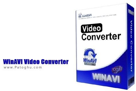 تبدیل انواع فرمت های فیلم به یکدیگر با سرعت بالا توسط نرم افزار WinAVI Video Converter 11.6.1.4640