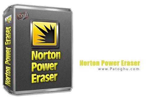 دانلود آنتی ویروس رایگان و کم حجم Norton Power Eraser 3.1.1.10