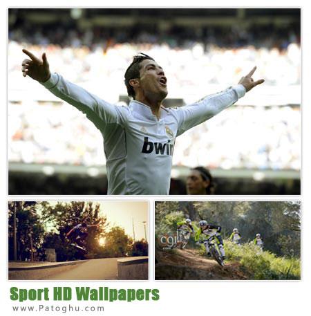 مجموعه پس زمینه دسکتاپ زیبا با موضوع ورزش - Sport HD Wallpapers