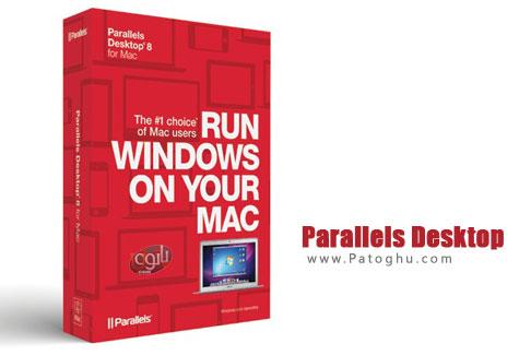 اجرای ویندوز بر روی مک با نرم افزار Parallels Desktop 8 v8.0.18065