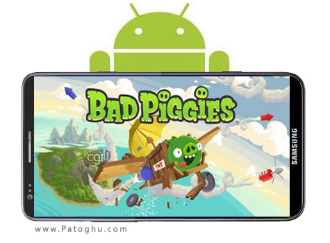 بازی بد پیگز Bad Piggies HD