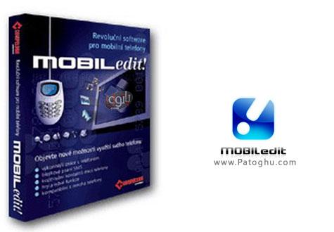 دانلود نرم افزار MOBILedit!