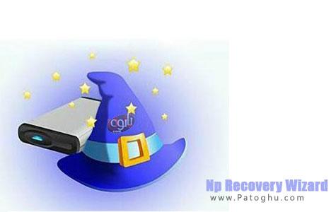بازیابی پسورد شبکه با نرم افزار Network Password Recovery Wizard v5.8.0.671