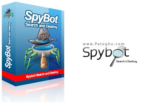 شناسایی و حذف تروجان ها و جاسوس افزار ها با نرم افزار SpyBot Search & Destroy 1.6.2.46