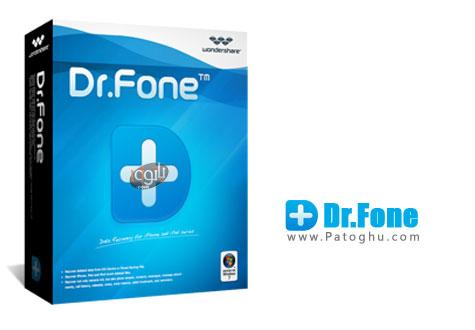 بازیابی اطلاعات گوشی با نرم افزار Wondershare Dr.Fone v1.0.2.5