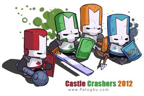 دانلود بازی اکشن و بسیار جذاب Castle Crashers 2012