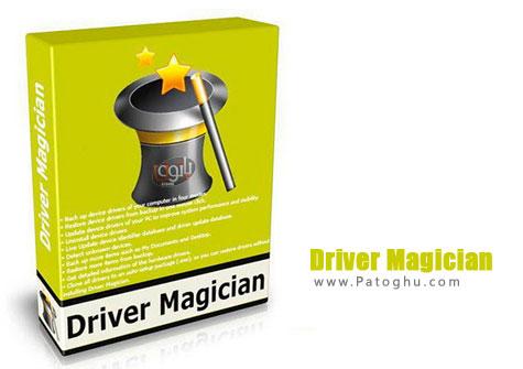 دانلود Driver Magician