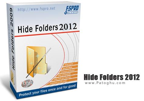 نرم افزار مخفی ساز و پنهان ساز فولدر در کامپیوتر - Hide Folders 2012 4.0 Build 4.0.7.779