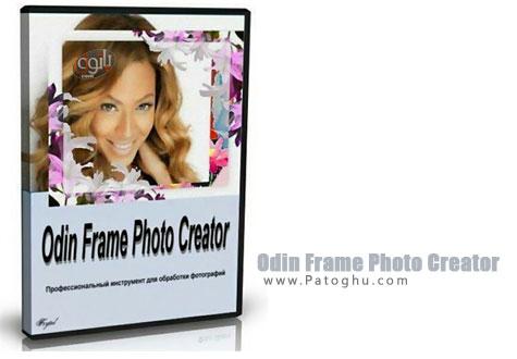 قرار دادن قاب بر روی تصاویر با نرم افزار Odin Frame Photo Creator 8.7.3