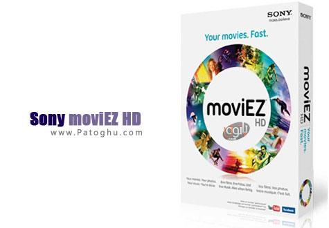 ساخت فیلم های HD با نرم افزار Sony moviEZ HD v1.0 Build 2637