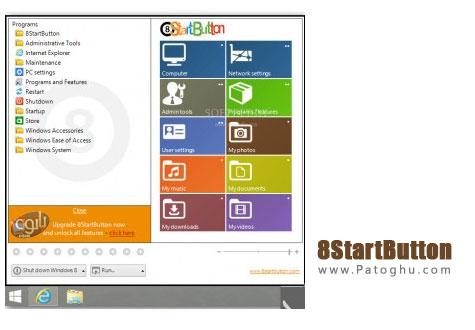 فعال سازی منوی استارت ویندوز 8 با نرم افزار 8StartButton 1.0.3