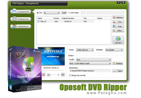 ریپ کردن دی وی دی با نرم افزار Oposoft DVD Ripper v7.3