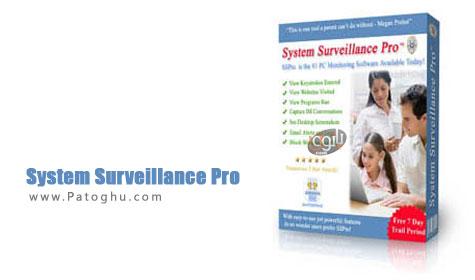 کنترل کامپیوتر توسط والدین با نرم افزار System Surveillance Pro