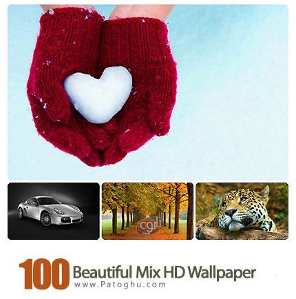 دانلود مجموعه پس زمینه های دیدنی و متنوع - Beautiful Mix HD Wallpaper