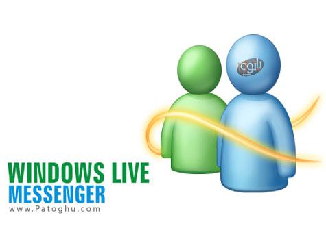 دانلود نسخه جدید مسنجر محبوب مایکروسافت - Windows Live Messenger 2012 v16.4.3505.912 Portable