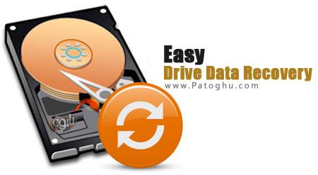 بازیابی آسان اطلاعات پاک شده با نرم افزار Easy Drive Data Recovery 3.0
