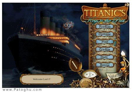 یافتن اشیای مخفی در بازی فکری و جذاب Titanics Keys to the Past