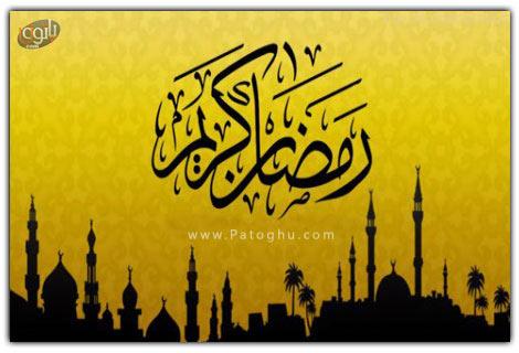 کتاب الکترونیک رمضانیه با فرمت جاوا مخصوص موبایل