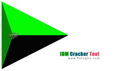 کرک تمام نسخه های Internet Download Manager با نرم افزار IDM Cracker Tool v1.0