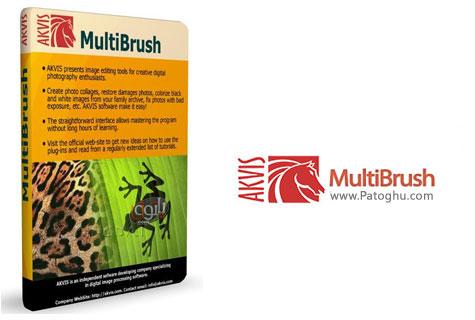 روتوش و و زیباسازی تصاویر با نرم افزار AKVIS MultiBrush 6.0.1412.8825