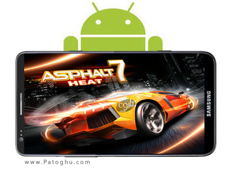 بازی بی نظیر و جذاب مسابقات ماشین Asphalt 7 Heat v1.0 - اندروید