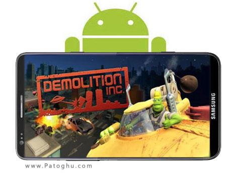 دانلود بازی اکشن و بسیار مهیج Demolition Inc. HD v24.68359 آندروید