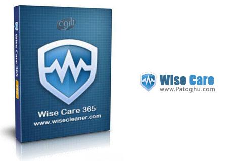 بهینه سازی و افزایش سرعت ویندوز با نرم افزار Wise Care 365 Pro 1.12.102 Final