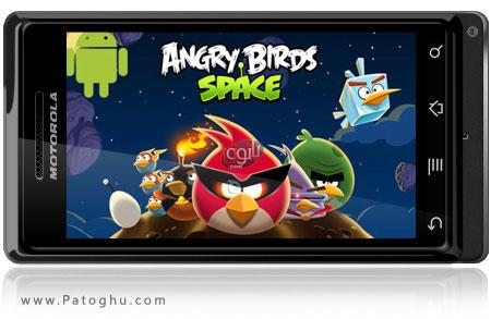 دانلود نسخه جدید بازی Angry Birds Space Premium 1.2.2 آندروید